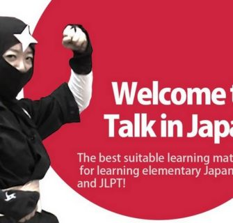 Aprenda japonês com o Talk In Japan