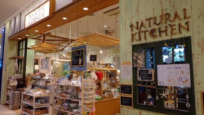 Natural Kitchen (www.jsjapan.com)