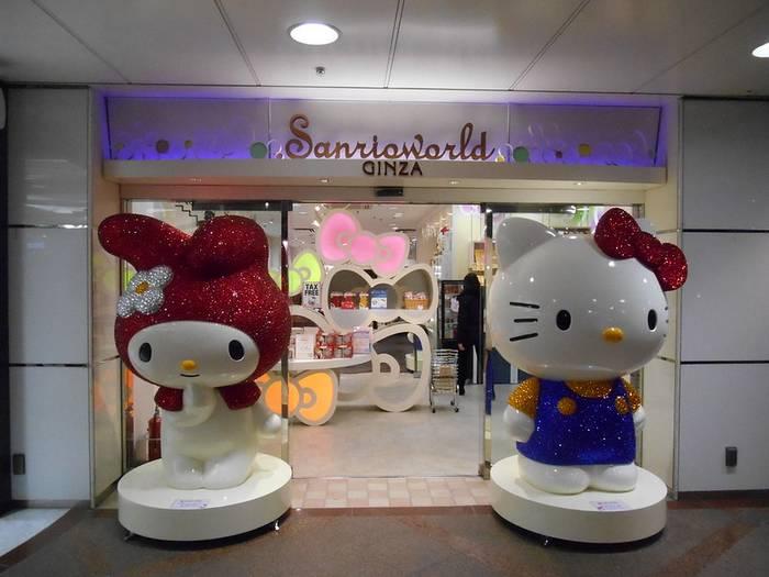Sanrio World, Ginza