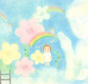 Lágrimas de Niji